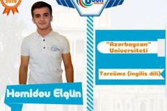 Həmidov-Elgün